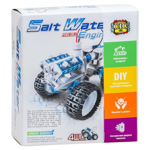 CIC 21-752 Salt Water Fuel Cell Monster Truck Preview 9